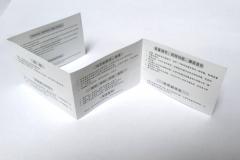 CSILife-bluetooth-headset-teszt-03