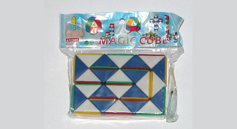 Rubik kigyó 0