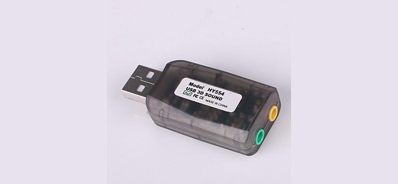 USB hangkártya 1