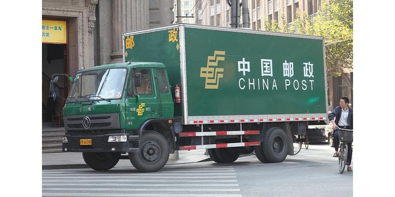 kinai-posta-auto