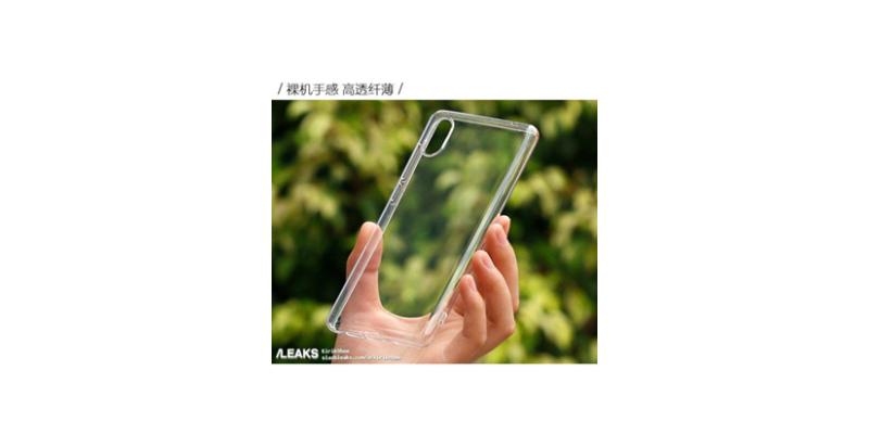 Xiaomi-Mi7-újabb-információk-1-300×279