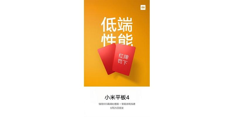 A Xiaomi június 25-én mutatja be a Redmi 6 Pro okostelefont és a Mi Pad 4 tabletet