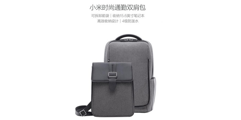 Commuter Backpack hátizsák (2)