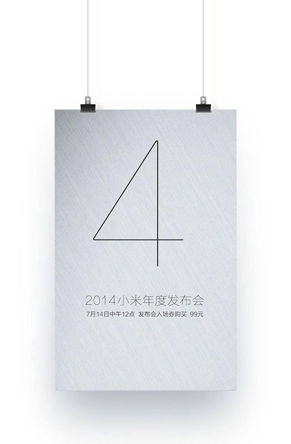 8 év – 7 kép (2011-2018). A Xiaomi sztori a reklámkampányokon át (1)