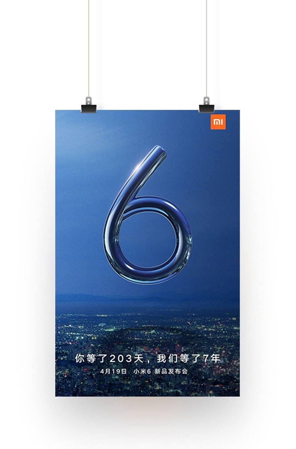 8 év – 7 kép (2011-2018). A Xiaomi sztori a reklámkampányokon át (2)