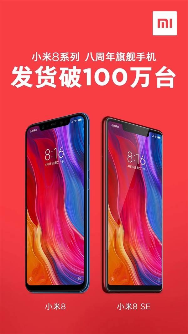 A Xiaomi MI 8 sorozat eladási darabszáma meghaladta a 1 millió darabot 18 nap alatt!