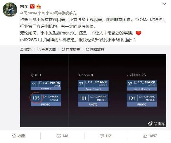 A Xiaomi Mi Mix 2S hamarosan kap egy frissítést