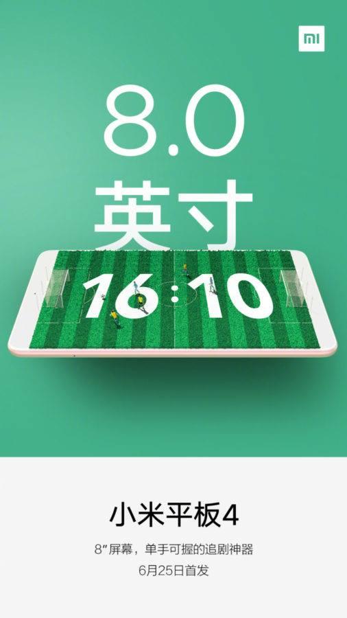 A holnapi megjelenés előtt újabb információmorzsát kaptunk a Xiaomi Mi Pad 4 tabletről