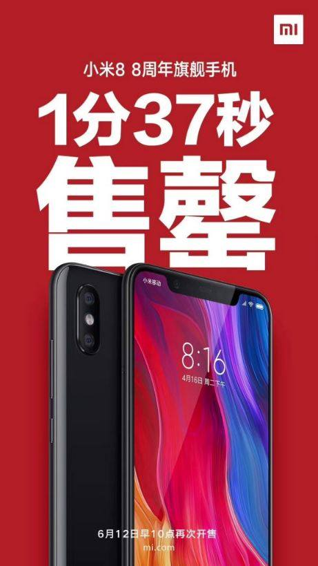 Elfogyott a Xiaomi Mi8