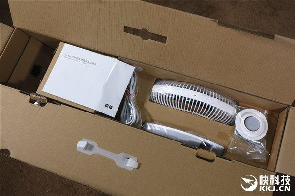 MIJIA DC Inverteres, ventilátor ha nincs konnektor a közelben (2)