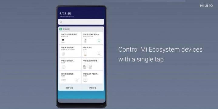 MIUI10 (2)