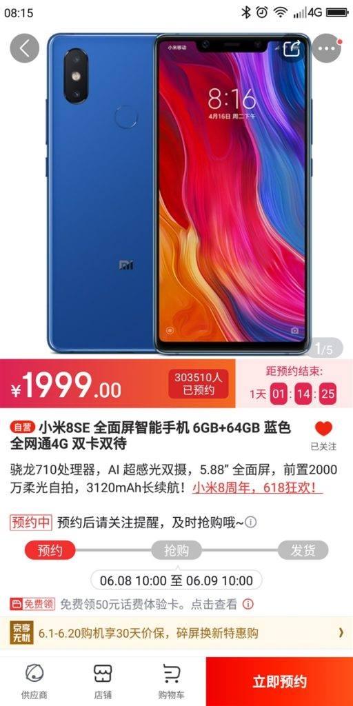 Megvan a Xiaomi Mi 8 SE első hivatalos értékesítési időpontja (1)