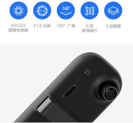 Mi Smart Rearview Mirror Recorder (1)