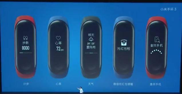 MiBand3! (2)