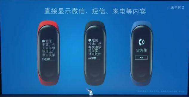 MiBand3! (3)