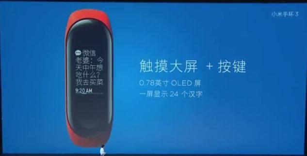 MiBand3! (4)