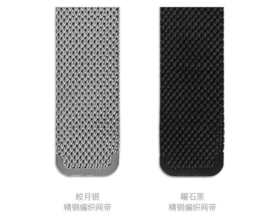 Xiaomi CIGA3
