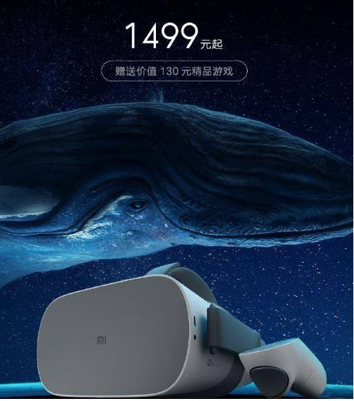 Xiaomi MI VR Headset (1)