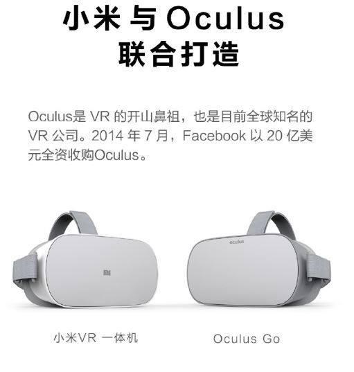 Xiaomi MI VR Headset (2)