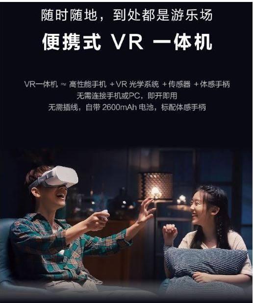 Xiaomi MI VR Headset (5)