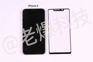 Xiaomi Mi7 – újabb információk-3