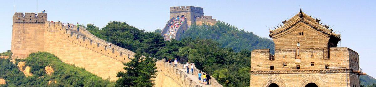 cropped-16_great_wall_china_153096805-1680×1050-1.jpg