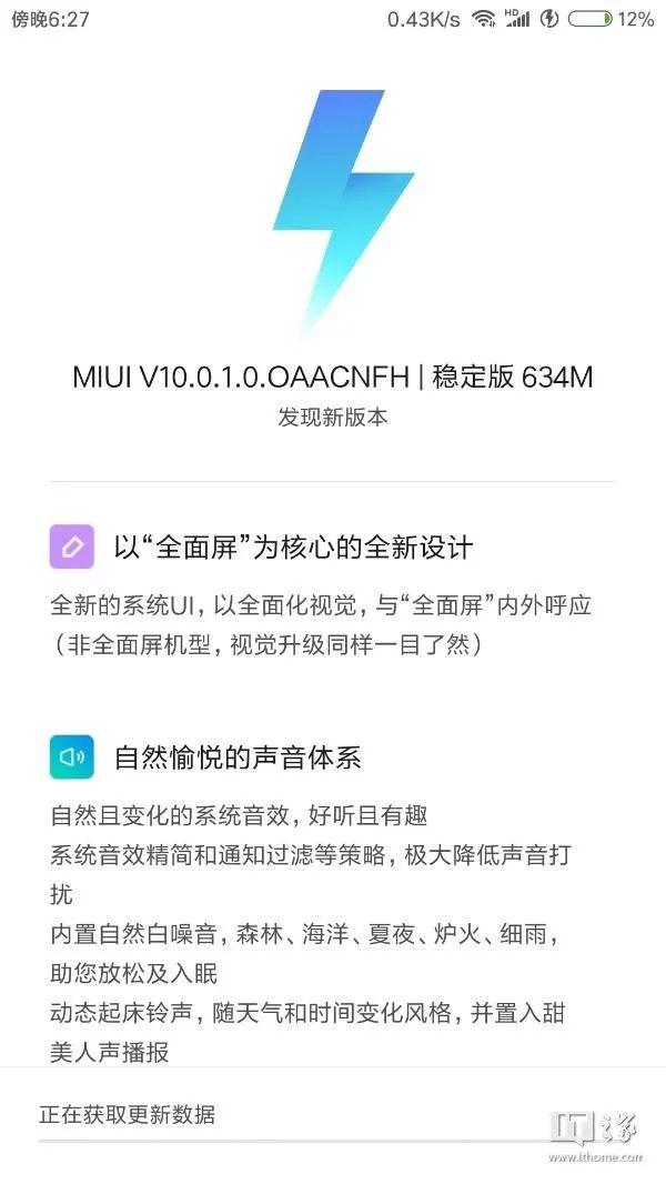 Xiaomi-Mi-5-MIUI-10