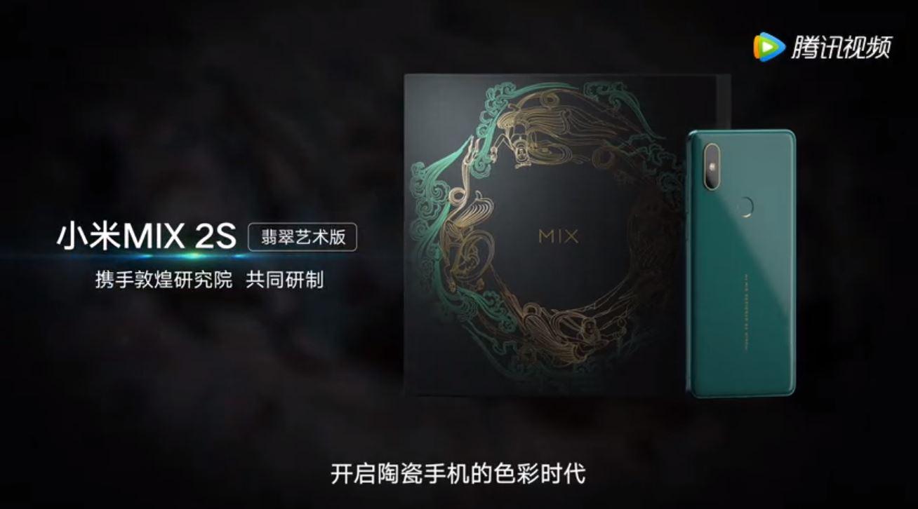 xiaomi-mi-mix-2s-emerald-green-03