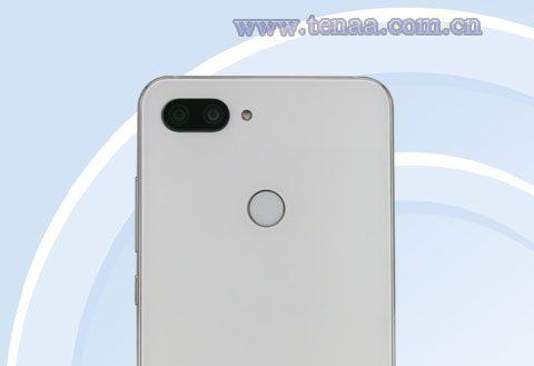 Xiaomi-Mi-8-Youth-Edition-e-e1536308412639