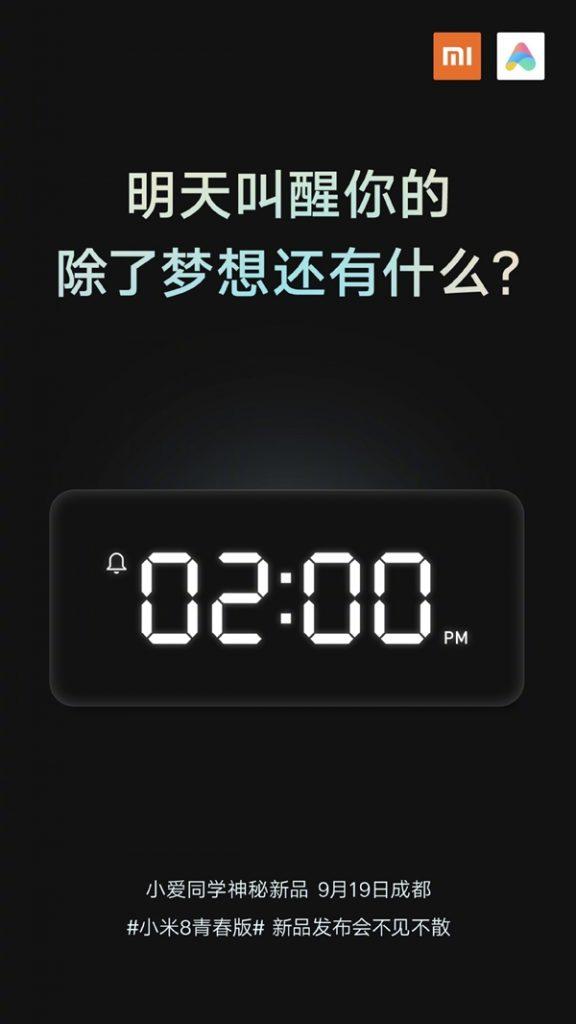 xiaomi-smart-alarm-clock-2