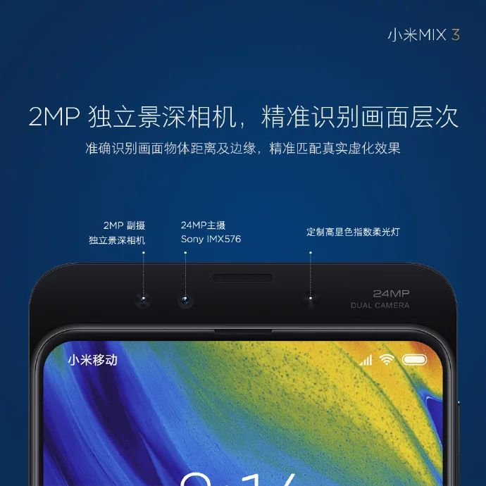 Xiaomi-Mi-MIX-3-Dual-Selfie-kamera