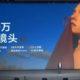 xiaomi-live-event