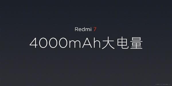 Redmi-7-c