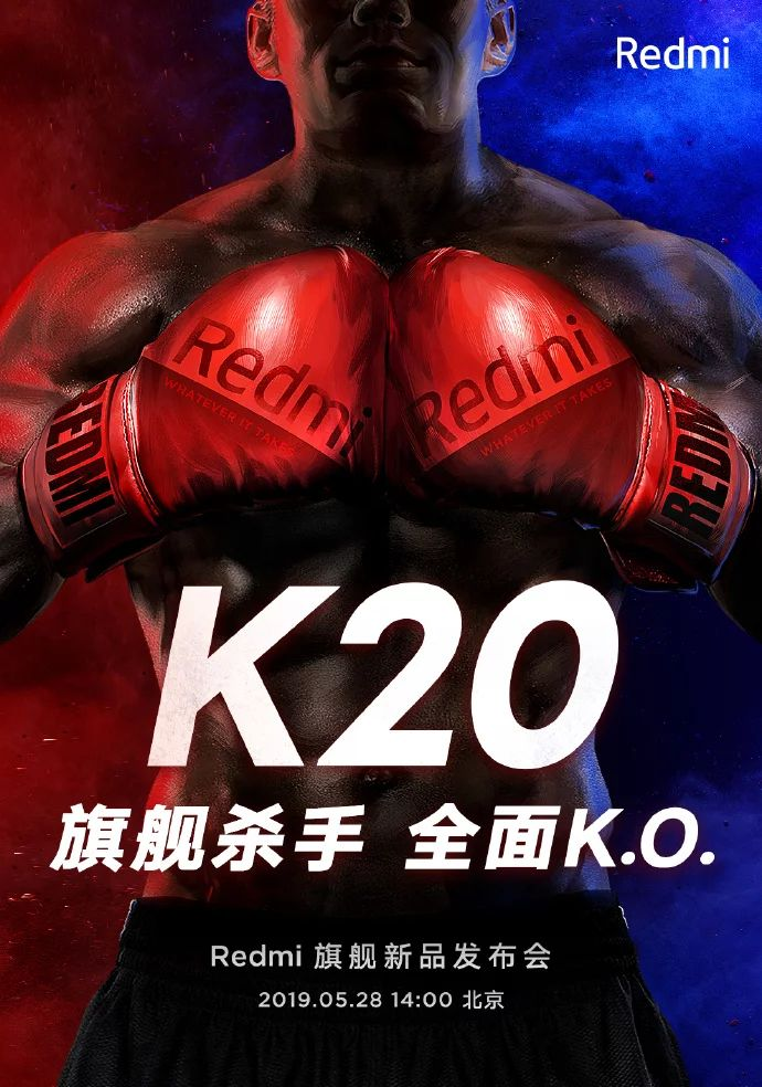 Redmi-K20-launch-date