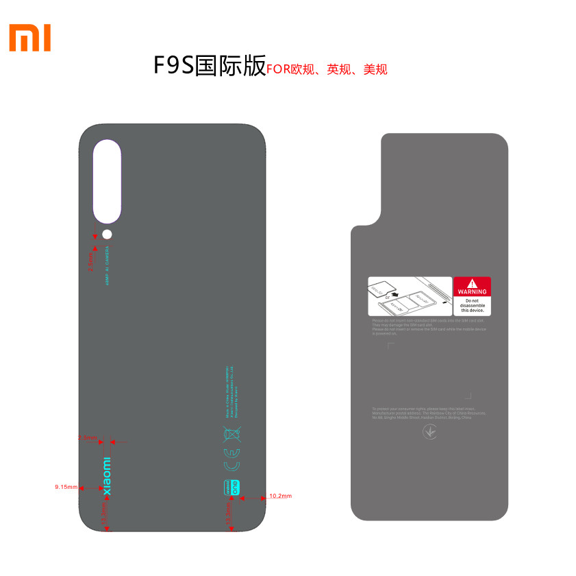 xiaomi-48mp-android-one-fcc